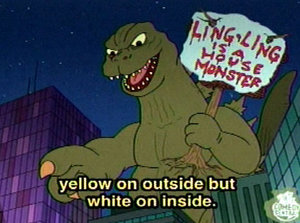 Godzilla's cameo in Drawn Together